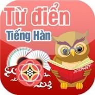 Từ điển Việt Hàn 2017.