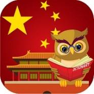 Từ điển Việt Trung